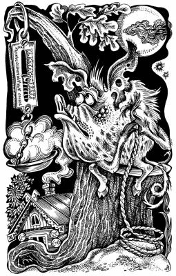 Коловертыш. Рисунок Ольги Анциферовой