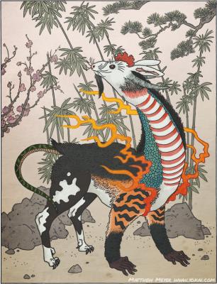 Котобуки. Иллюстрация Мэттью Мэйера