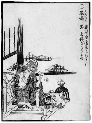 Куродзука. Иллюстрация Ториямы Сэкиэна