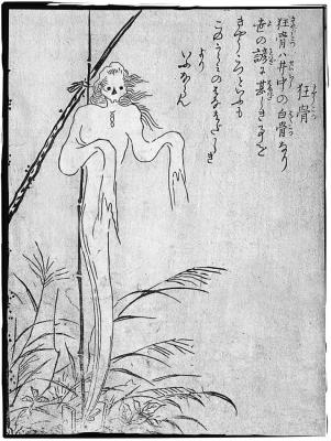 Кёкоцу. Иллюстрация Ториямы Сэкиэна