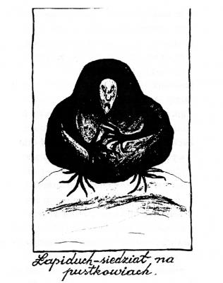 Ловидух (Łapiduch). Иллюстрация Марии Козловой