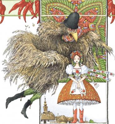 Лидерц. Иллюстрация Клодин и Ролана Сабатье