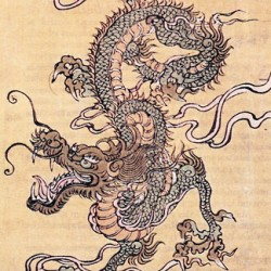 Китайский дракон. Цветная гравюра по дереву. Китай, XIX век