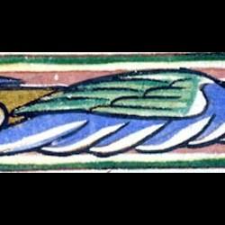 Якул (Рукопись Моргановской библиотеки в Нью-Йорке Manuscript. M.81, fol. 86r.)