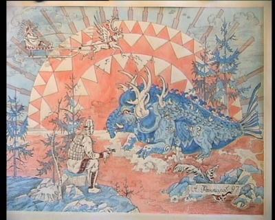 """Старик-мамонт"". Картина Алексея Фанталова"