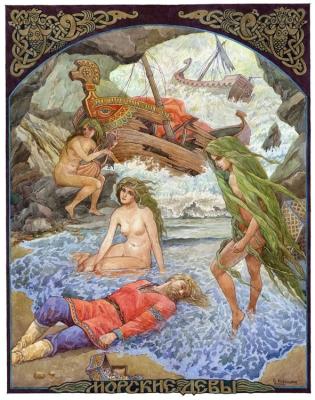 Морские девы. Иллюстрация Виктора Королькова
