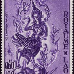 Киннара на марке Лаоса