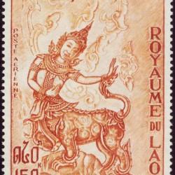 Божественное существо с человеческим торсом на теле льва на марке Лаоса