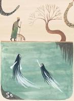"""Людоедки Мондао. Иллюстрация Мирен Асьяйн Лора для книги """"Атлас русалок"""""""