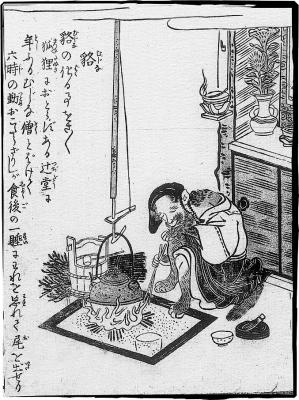 Мудзина. Иллюстрация Ториямы Сэкиэна