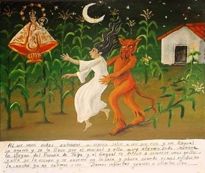 Семейное ретабло в благодарность Пресвятой Деве Розария из Тальпы за спасение от нагваля