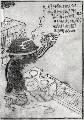 Наригама. Иллюстрация Ториямы Сэкиэна