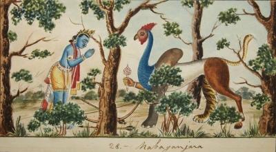 Навагунджара и Арджуна. Индийское изображение