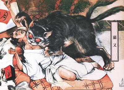 Нэкомата. Иллюстрация Годзина Исихары (1972)