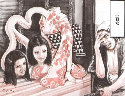 """Нисю-онна. Иллюстрация Годзина Исихары из """"Иллюстрированной книги японских монстров"""""""