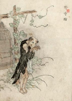 Нодэра-бо. Цветная копия Набэты Гёкуэя с рисунка Ториямы Сэкиэна