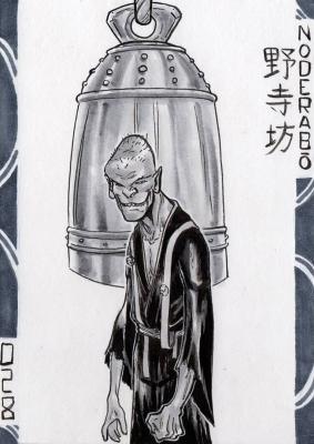 Нодэра-бо. Иллюстрация Лукаса Перейры