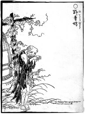 Нодэра-бо. Иллюстрация Ториямы Сэкиэна