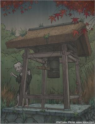 Нодэра-бо. Иллюстрация Мэтью Мэйера