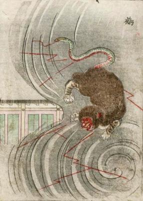 Нуэ. Цветная копия Набэты Гёкуэя с рисунка Ториямы Сэкиэна