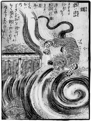 Нуэ. Иллюстрация Ториямы Сэкиэна
