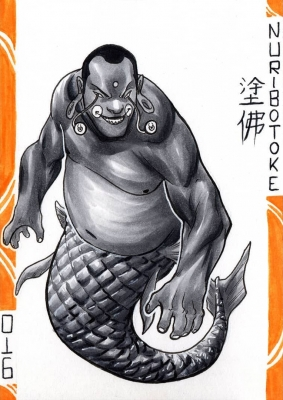 Нури-ботокэ. Иллюстрация Лукаса Перейры
