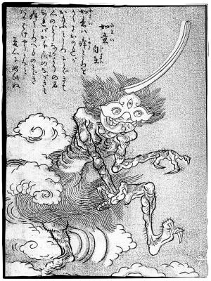 Нёи-дзидзай. Иллюстрация Ториямы Сэкиэна