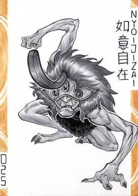 Нёи-дзидзай. Иллюстрация Лукаса Перейры