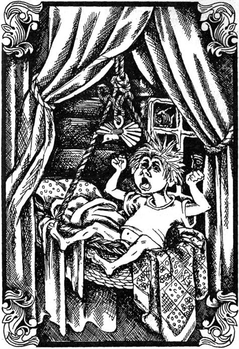 Обменыш. Иллюстрация Надежды Антиповой
