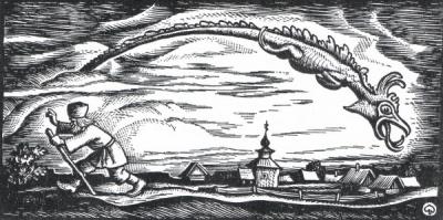 Огненный змей. Рисунок Мерчина Новак-Нехорньского