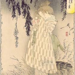 Призрак Окику. Оригинальное изображение Цукиоки Ёситоси