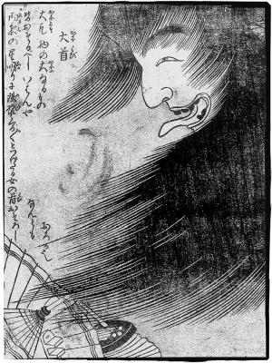 О-куби. Иллюстрация Ториямы Сэкиэна