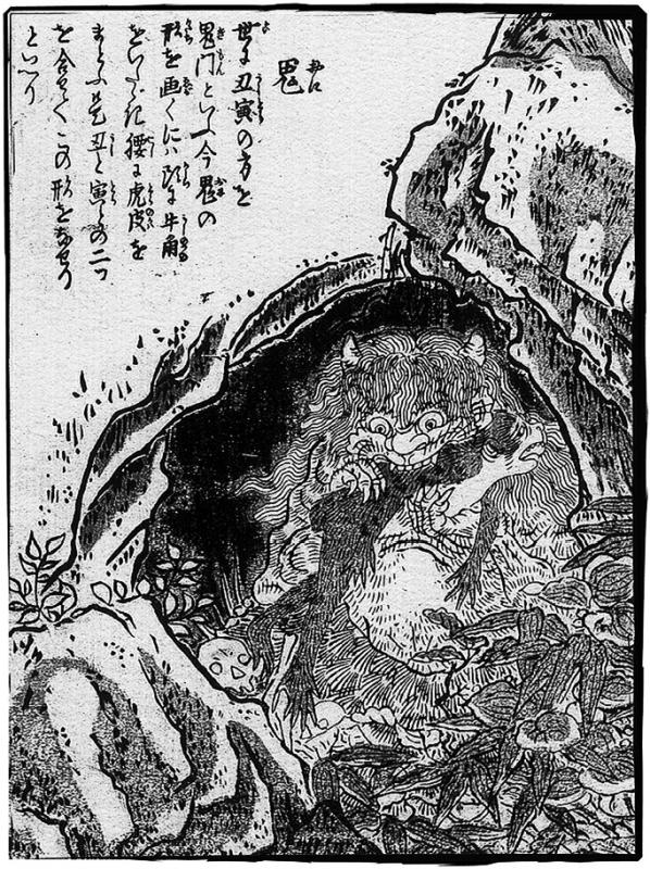 Они. Иллюстрация Ториямы Сэкиэна
