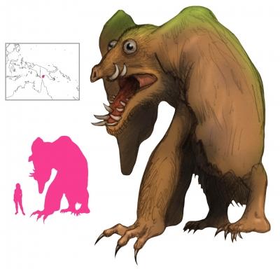"""Ориогорухо. Иллюстрация с сайта """"A Book of Creatures"""""""