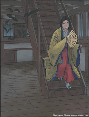 Осакабэ. Иллюстрация Мэттью Мэйера