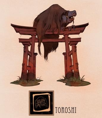 "Отороси. Иллюстрация Натана Андерсона (Nathan J. Anderson, ""Deimos-Remus"")"