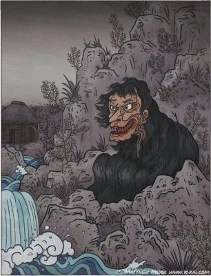 Оуни. Иллюстрация Мэтью Мэйера