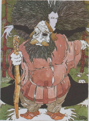 Паморак. Иллюстрация Алексея Новицкого