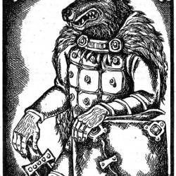 Песиглавец. Иллюстрация Надежды Антиповой