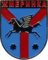 Пегас Жмеринки (значок)