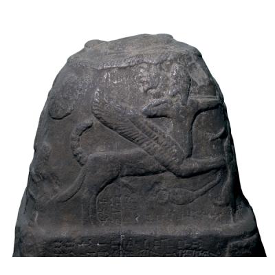 Касситский кентавр. Изображение с межевого камня-кудурру (XII век до н.э.)
