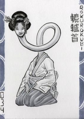 Рокуроккуби. Иллюстрация Лукаса Перейры