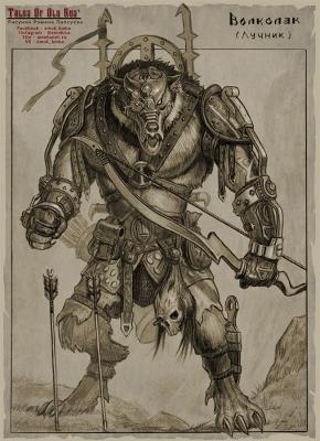 Волколак (Лучник). Авторская интерпретация персонажа от Романа Папсуева