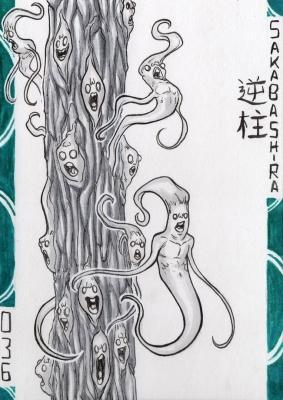 Сакабасира. Иллюстрация Лукаса Перейры