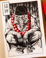 Саругами. Иллюстрация Ксении Штайнер