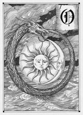 Уроборос. Иллюстрация Юлии Широниной (CoalRye)