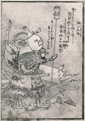 Сэто-тайсё. Иллюстрация Ториямы Сэкиэна