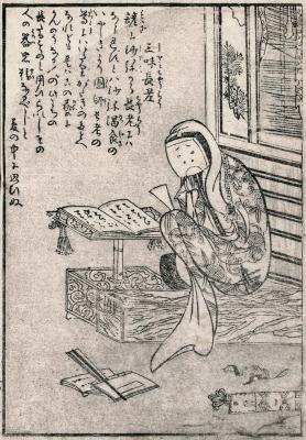 Сями-тёро. Иллюстрация Ториямы Сэкиэна