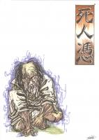Сибито-цуки. Рисунок Сёта Котакэ