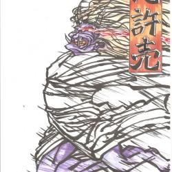 Сикомэ. Рисунок Сёты Котакэ (Shota Kotake)